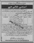 NAWE WAQT JOBS BISE Rawalpindi Jobs